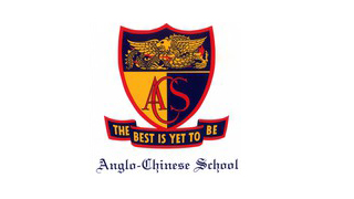 Anglo_Chinese_school.jpg